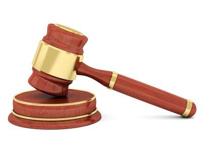 Urteile: Außenwerbung an Gewerbeimmobilien: